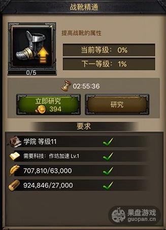 QQ图片20160217095004.png