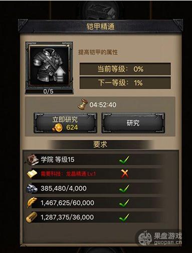 QQ图片20160217100000.png