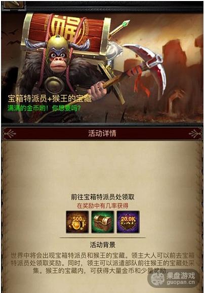 QQ图片20160217101043.png