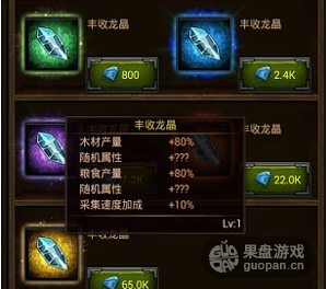 QQ图片20160217104337.png