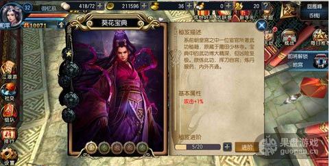 QQ图片20160217115936.png