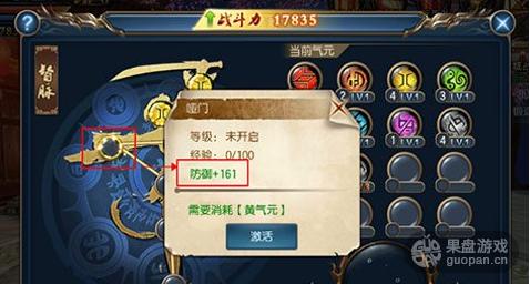 QQ图片20160217120757.png
