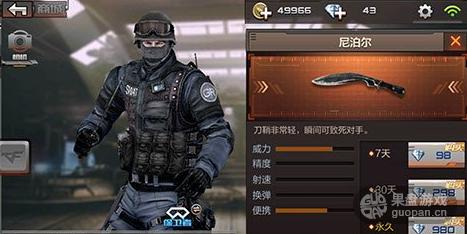 QQ图片20160217134952.png