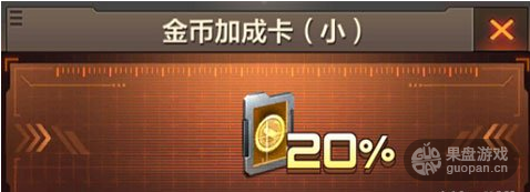 QQ图片20160217143950.png