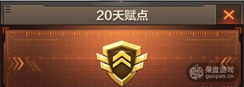 QQ图片20160217145411.png
