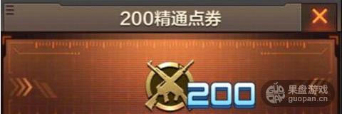 QQ图片20160217151919.png