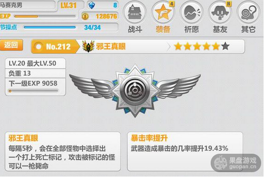 QQ图片20160217202056.png