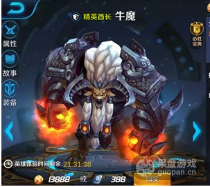 QQ图片20160218085450.png