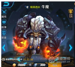 QQ图片20160218093753.png