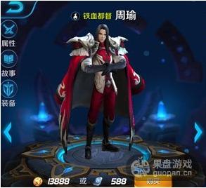 QQ图片20160218131552.png