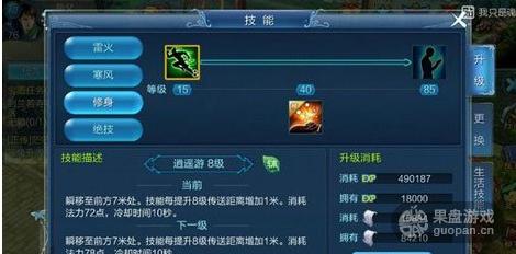 QQ图片20160219103521.png