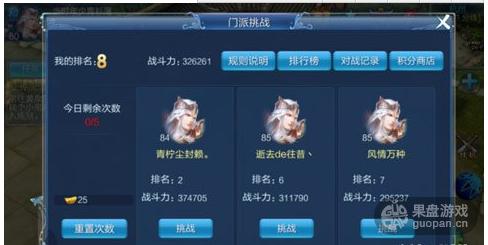 QQ图片20160219104442.png