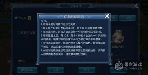 QQ图片20160219104449.png