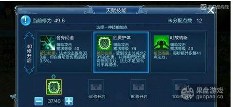 QQ图片20160219104646.png