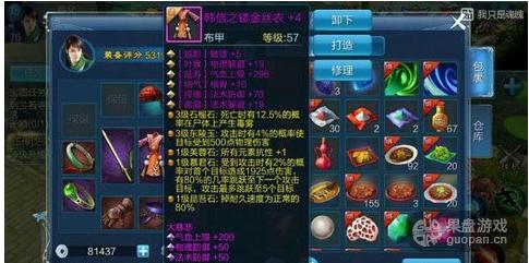 QQ图片20160219104745.png