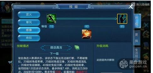 QQ图片20160219105536.png