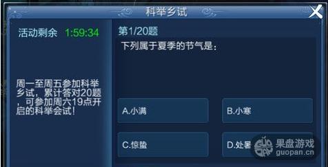 QQ图片20160219110111.png