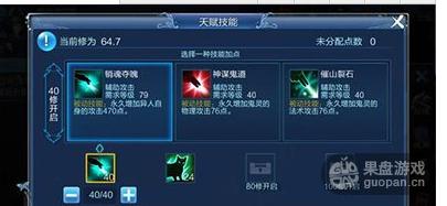QQ图片20160219111103.png