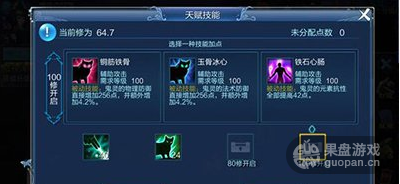 QQ图片20160219111125.png