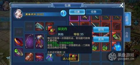 QQ图片20160219112132.png