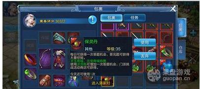 QQ图片20160219122610.png