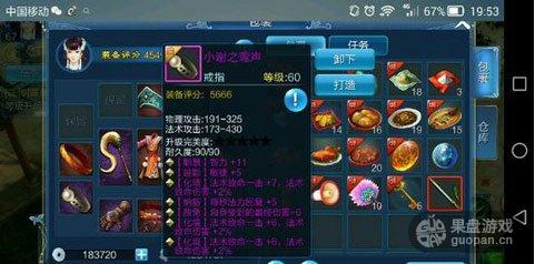 QQ图片20160219132818.png