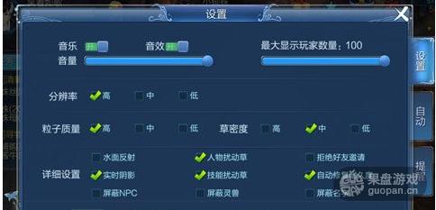QQ图片20160219144635.png
