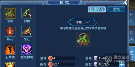 QQ图片20160219152510.png