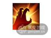 QQ图片20160219182610.png