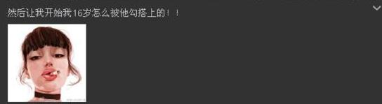 微信截图_20160219153056.png