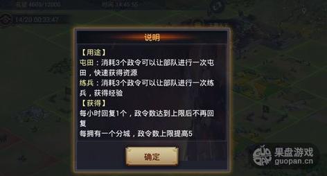 QQ图片20160219194521.png
