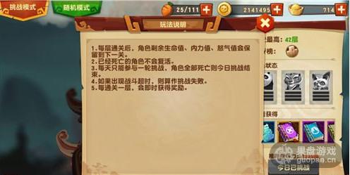 QQ图片20160220062645.png