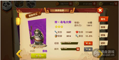 QQ图片20160220062748.png