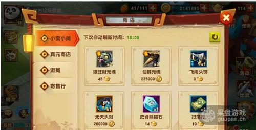 QQ图片20160220063411.png