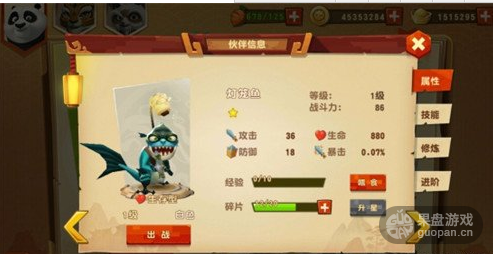 QQ图片20160220065126.png