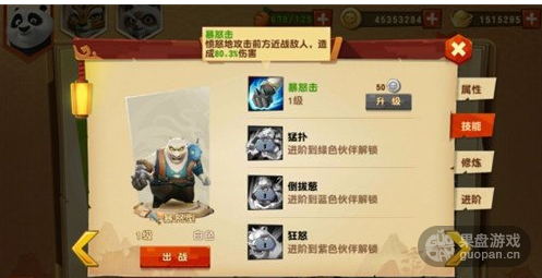 QQ图片20160220065225.png