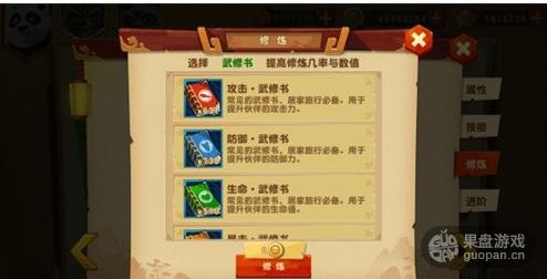 QQ图片20160220065324.png