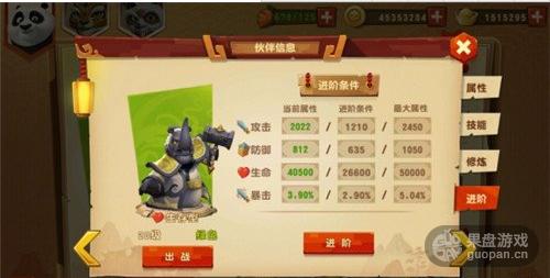 QQ图片20160220065404.png