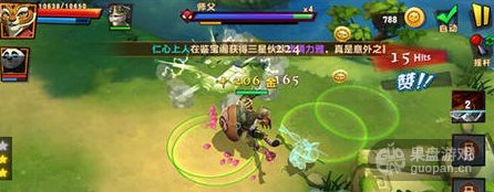 QQ图片20160220074245.png