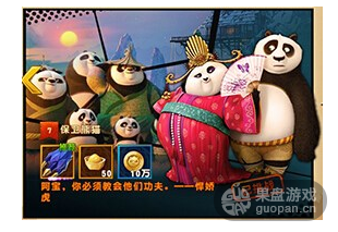 QQ图片20160220072112.png