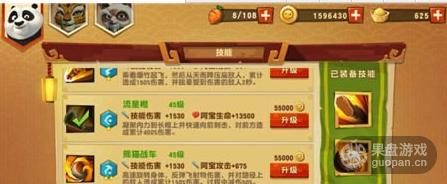 QQ图片20160220082004.png
