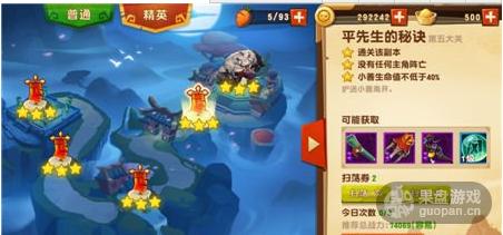 QQ图片20160220082252.png