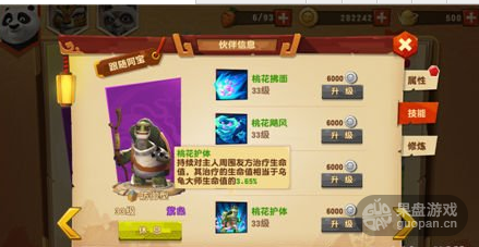 QQ图片20160220082346.png