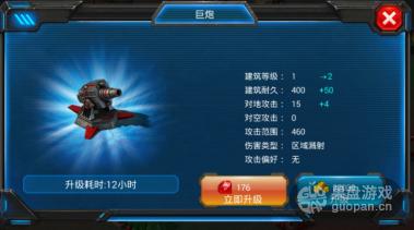 游乐猿巨炮2.png