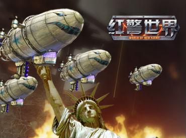 《红警世界》玩家PVP对战直播(一)
