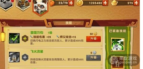 QQ图片20160220210519.png