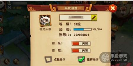 QQ图片20160220212155.png