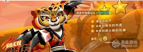 QQ图片20160220212720.png