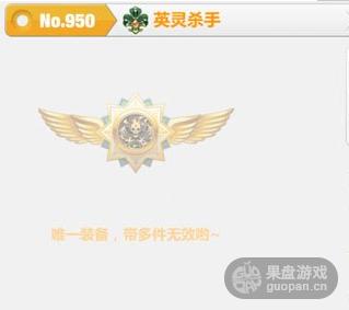QQ图片20160221132947.png