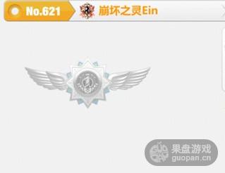 QQ图片20160221133054.png